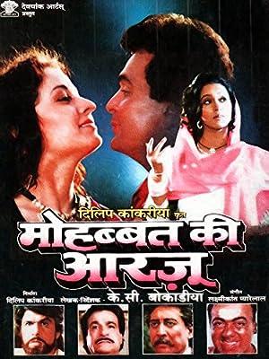 Mohabbat Ki Arzoo movie, song and  lyrics