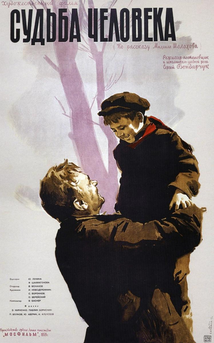 Nina Grebeshkova stumbles Fyodor Bondarchuk into prison 12.09.2011 90