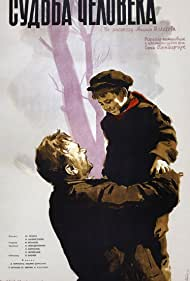 Sudba cheloveka (1959)