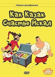 French movie downloads free Kak kazak schaste iskal Soviet Union [420p]