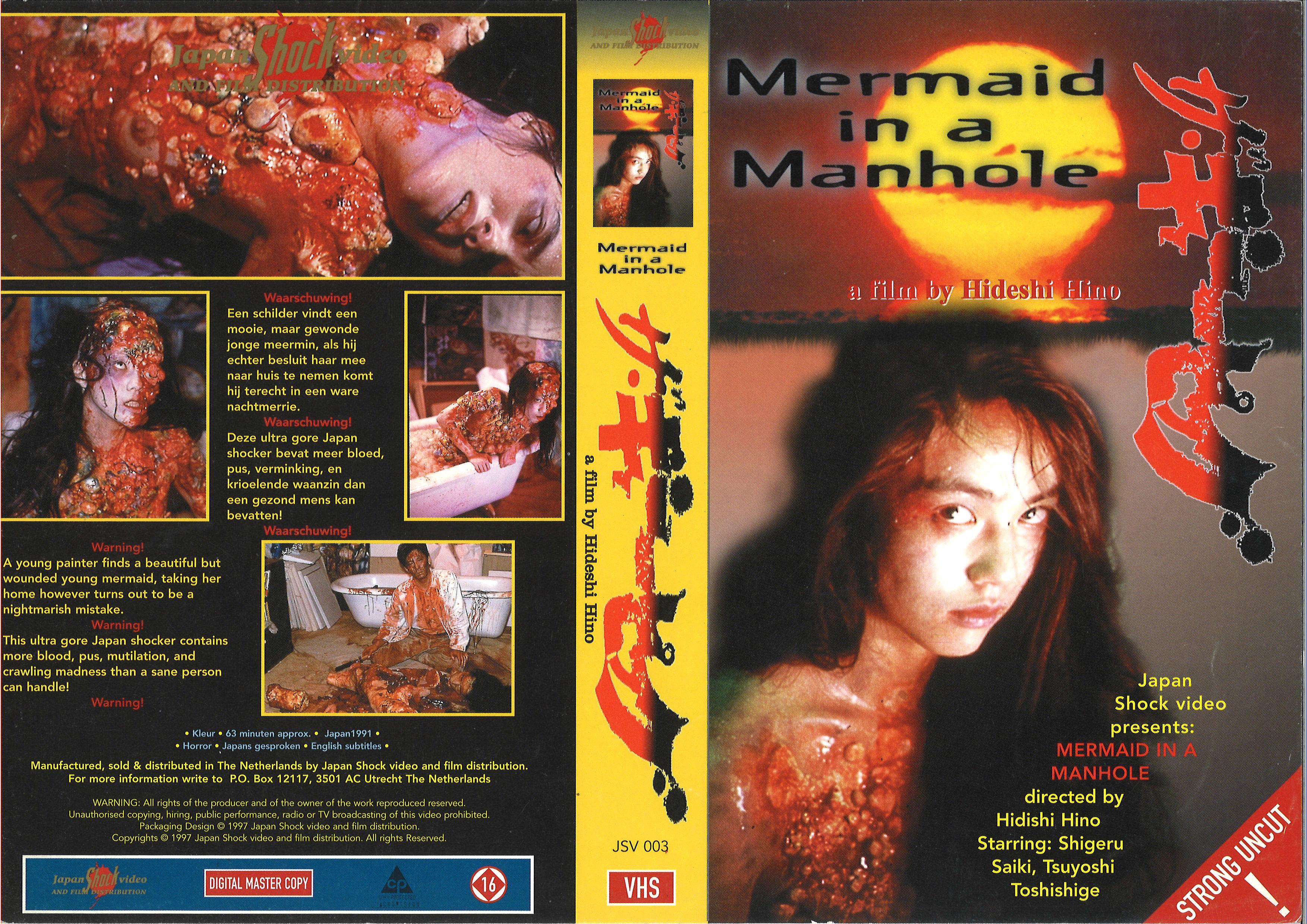 Guinea Pig 6: Mermaid in a Manhole (Video 1988) - Photo Gallery - IMDb
