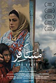 The Guest Aleppo to Istanbul (2017)