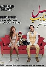 Ekil, Shareb, Nayem