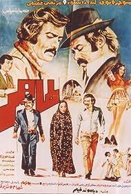 Taher (1974)