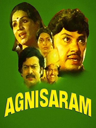 Agni Saram ((1981))