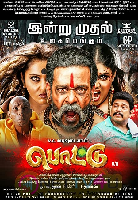 Pottu (2019) Dual Audio WEB-HDRip - 480P | 720P - x264 - 400MB | 1.3GB - Download & Watch Online With Subtitle Movie Poster - mlsbd