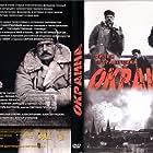 Okraina (1998)