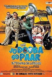Jo Dooba So Paar: It's Love in Bihar! Poster