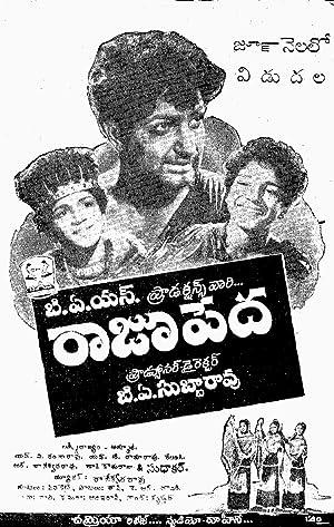 Taraka Rama Rao Nandamuri Raju-Peda Movie