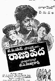 Raju-Peda Poster