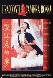 I racconti della camera rossa (1993) film en francais gratuit
