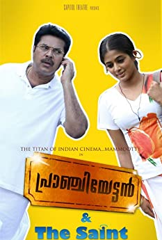 Pranchiyettan and the Saint (2010)