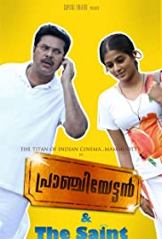 Pranchiyettan and the Saint Poster