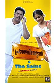 Pranchiyettan and the Saint