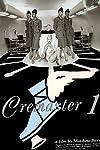 Cremaster 1 (1996)