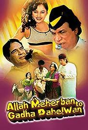 Allah Meharban To Gadha Pehalwan Poster