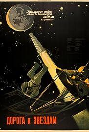 Doroga k zvezdam Poster