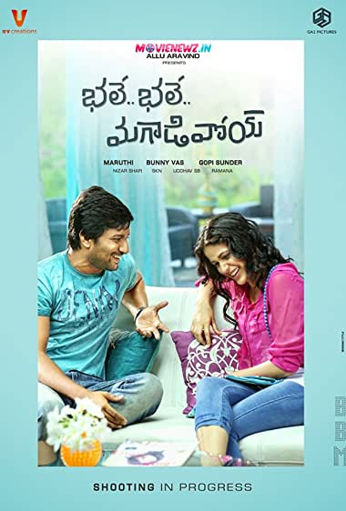 My Name Is Lucky (Bhale Bhale Magadivoy) Hindi Dubbed