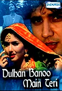Primary photo for Dulhan Banoo Main Teri