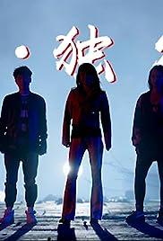 O! Mega China Poster