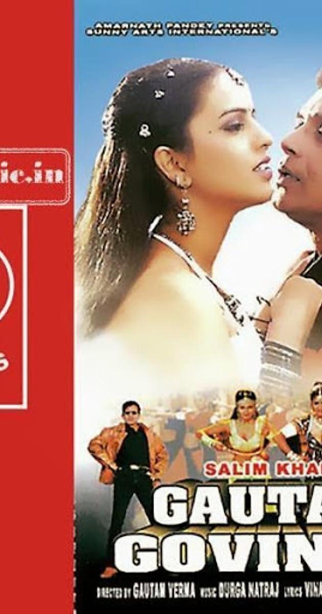 dj mithun all hindi mp3 song