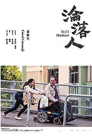 Still Human (2018) Lun lok yan 720p