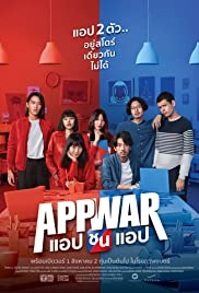 Watch Movie App War (2018)