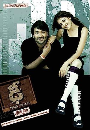 Sreenu Vaitla Dhee Movie