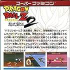 Doragon Boru Z: Supa butoden 2 (1993)