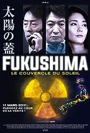 Taiyô no futa Poster