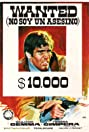 Wanted (1967) Poster
