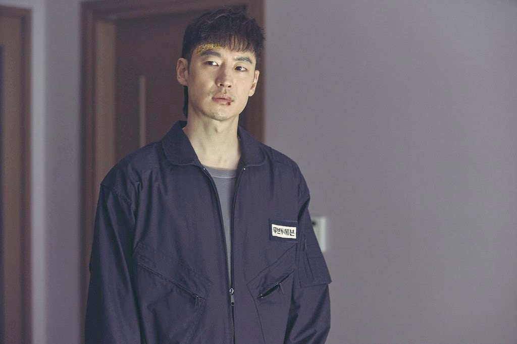 Lee Jehoon in Move to Heaven (2021)