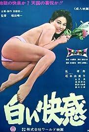 White Pleasure Poster