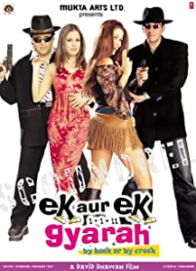 Ek Aur Ek Gyarah: By Hook or by Crook in hindi movie download