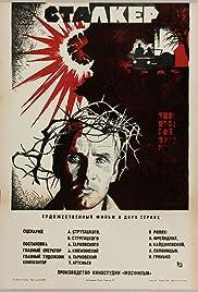 Stalker (1979) 720p