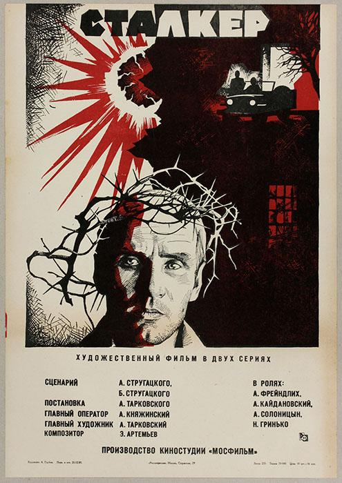 Stalker (1979) BluRay 720p & 1080p