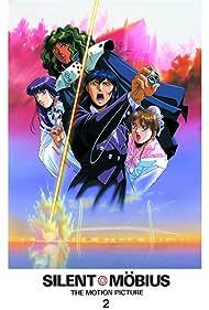 Sairento mebiusu 2 (1992)