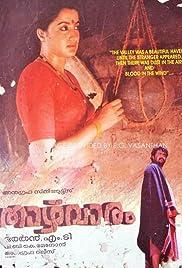 Thazhvaram Poster