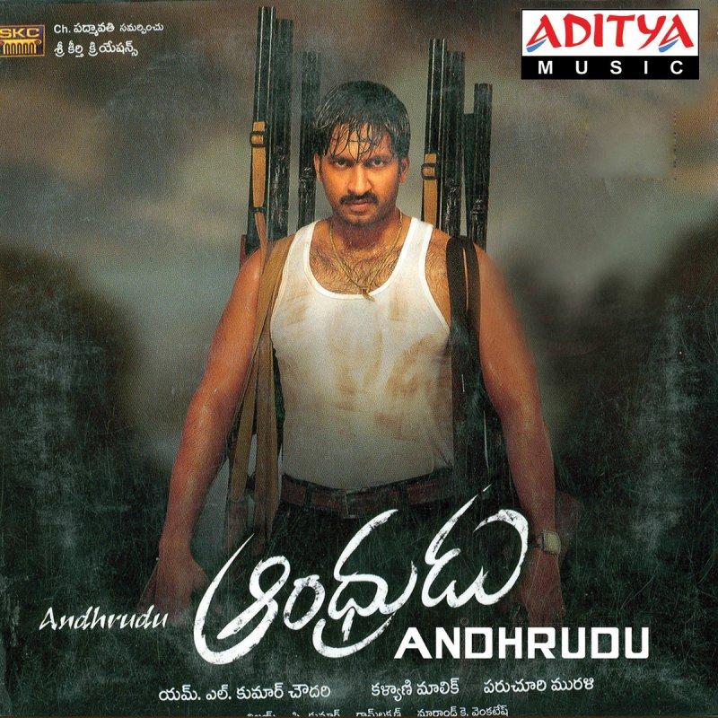 Andhrudu (2021) Bengali Dubbed 720p HDRip 800MB Download *Exclusive*