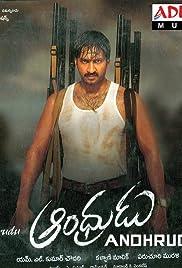 Andhrudu Poster
