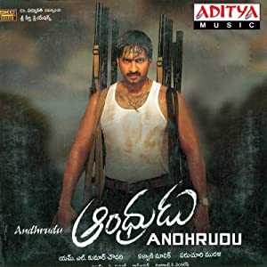 New english action movies 2018 watch online Andhrudu by Chandra Sekhar Yeleti [640x360]