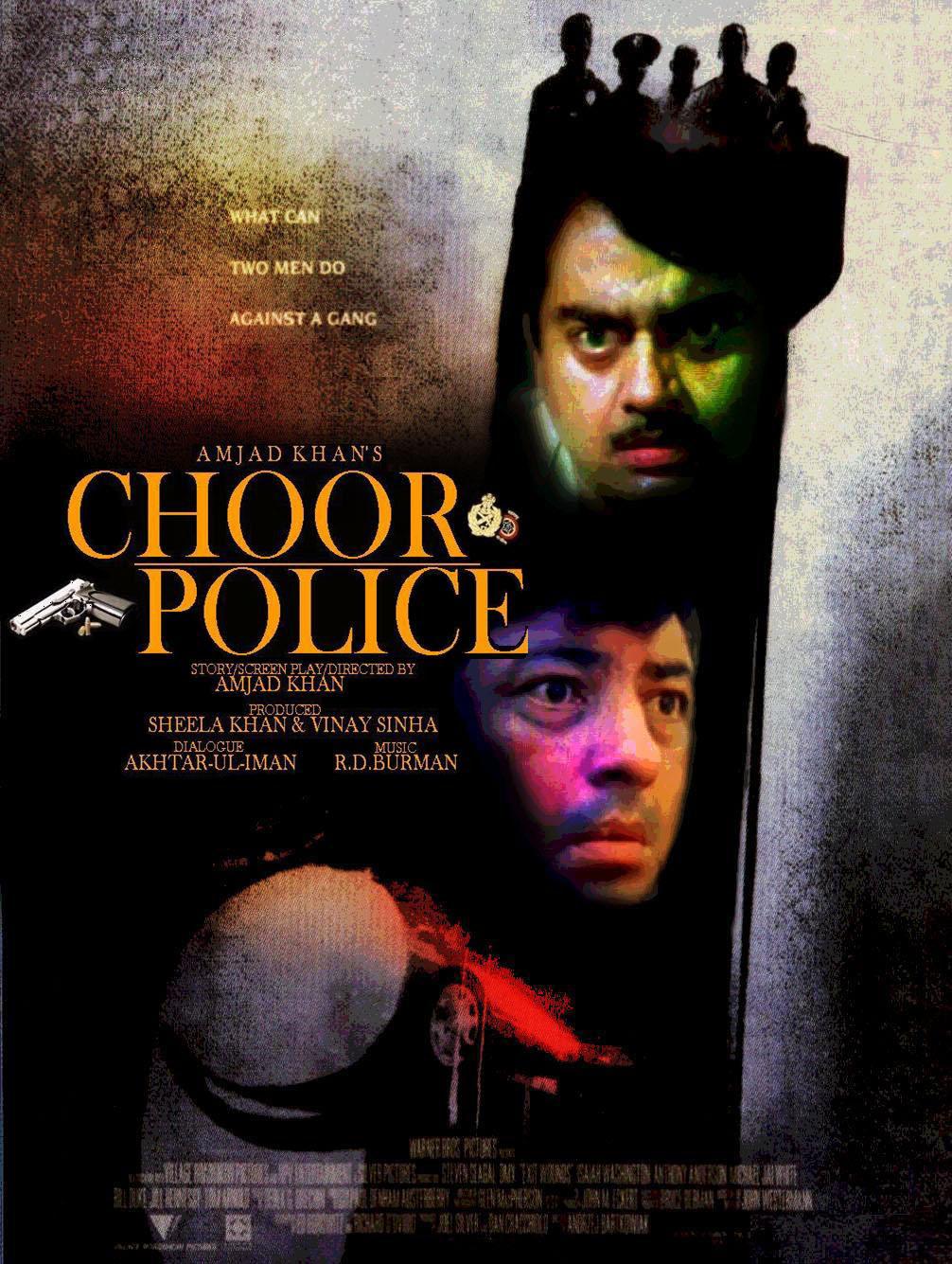 Chor Police ((1983))