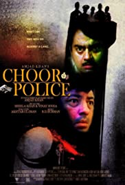 Chor Police Poster