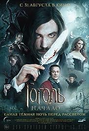 Gogol' Poster