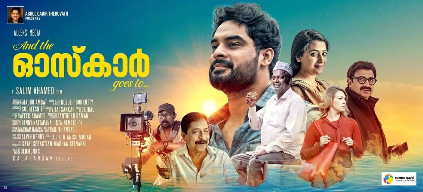 Lal, Sreenivasan, Salim Kumar, Siddique, Tovino Thomas, Anu Sithara, and Nikki Rae Hallow in And the Oskar Goes To.. (2019)