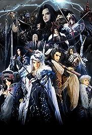Thunderbolt Fantasy Poster
