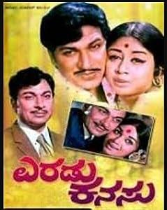 Watch hd movie Eradu Kanasu by Vijay [2K]