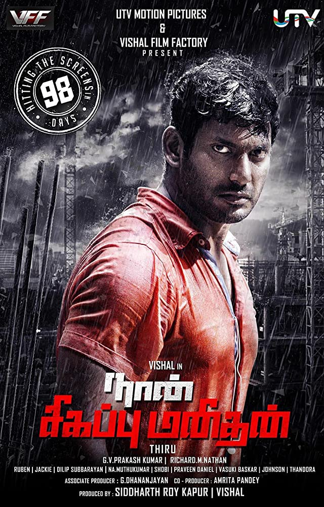 Naan Sigappu Manithan (2014) Hindi Dual Audio 720p UNCUT BluRay 1.6GB ESubs Download