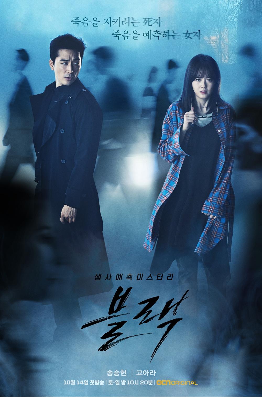 Bond regissor gor sydkoreansk action