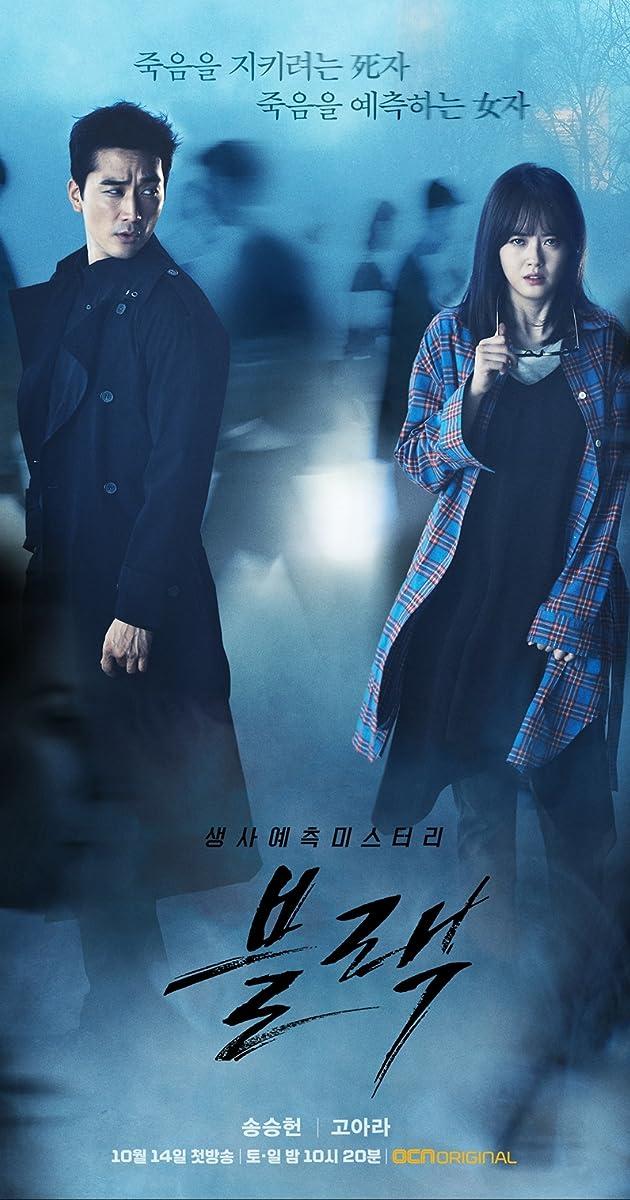 Black (TV Series 2017) - IMDb